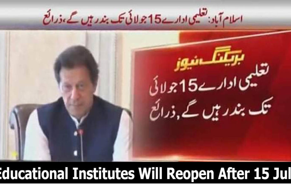 Educational-institutes-remain-close-till-15-July