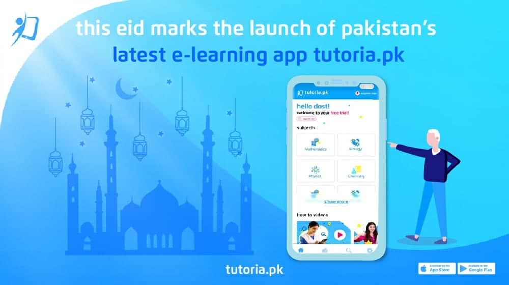 This-Eid-Marks-the-Launch-of-Pakistan's-Latest-E-Learning-App-Tutoria.pk_