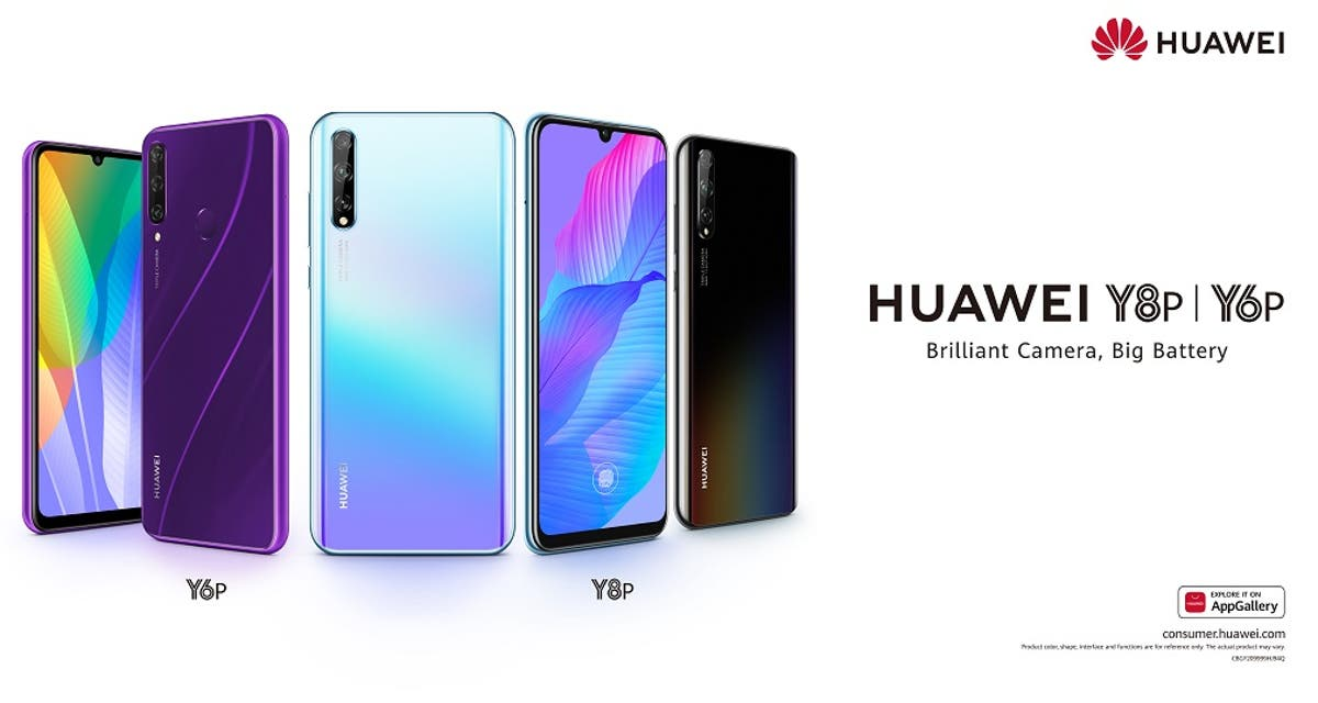 HUAWEI-Y6p-and-HUAWEI-Y8p-are-ready-to-Rock-the-Stage