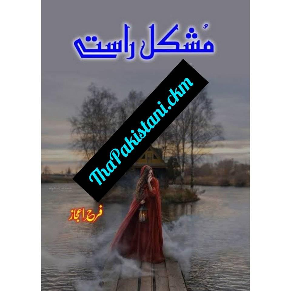 Mushkil-rasty-by-Farha-Ijaz-pdf