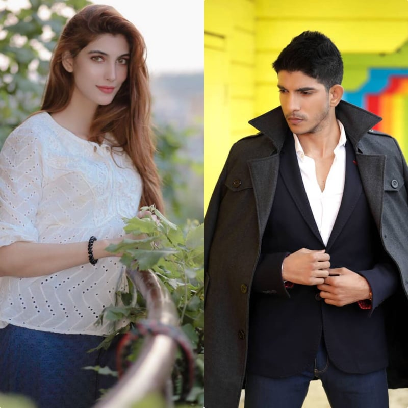 Mohsin-Abbas-Haider-And-Nazish-Jahangir-Got-Arrested-by-FIA