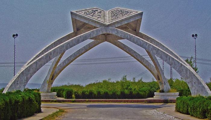 Quaid-i-Azam-University-QAU-Admissions-2020
