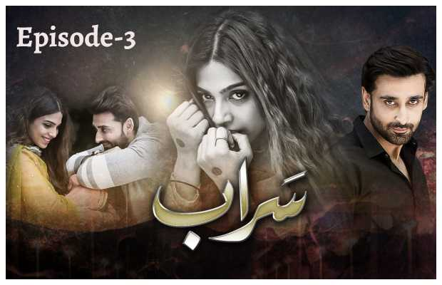 Saraab-Episode-3-Review