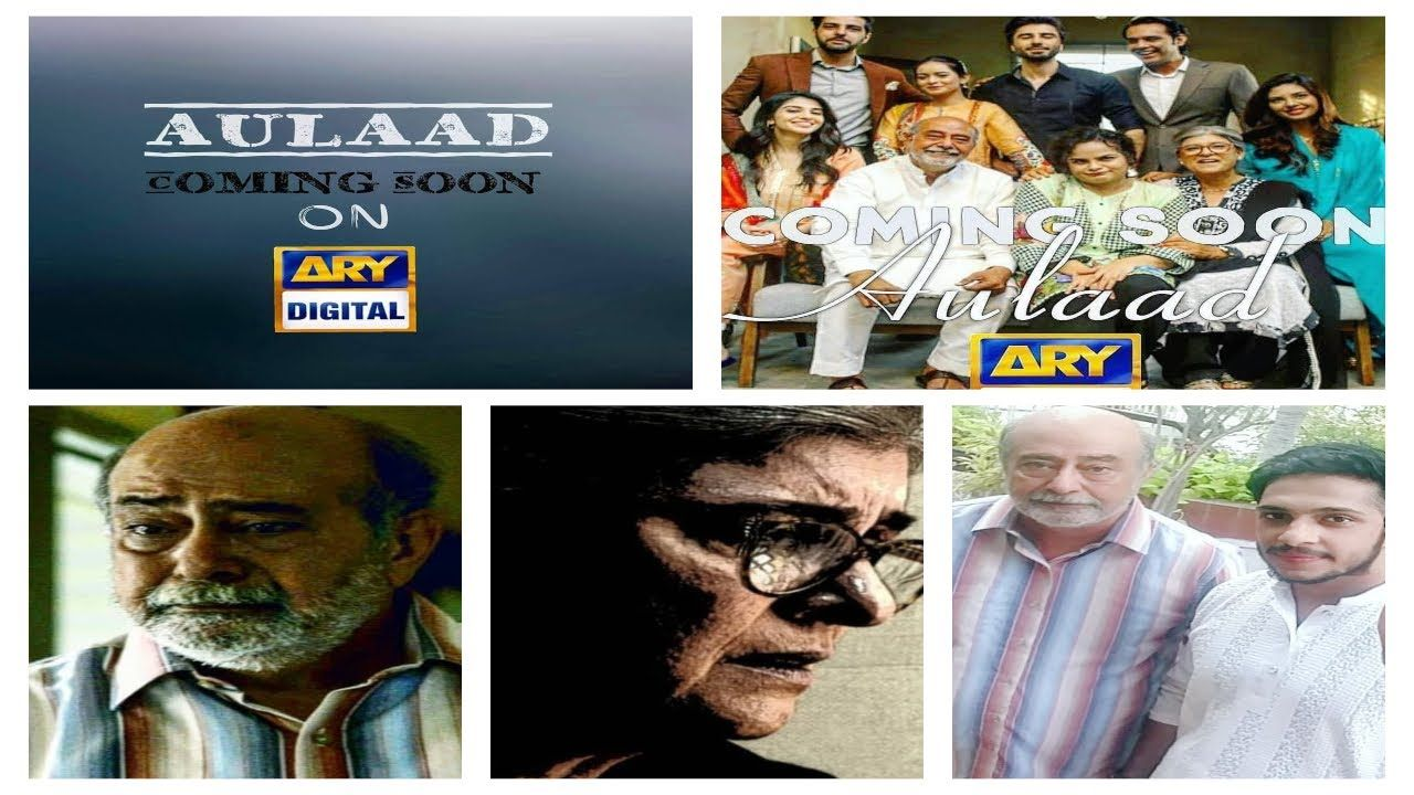 Aulaad-Drama-Cast-–-Story-–-Teasers-–-OST-–-Timings-1