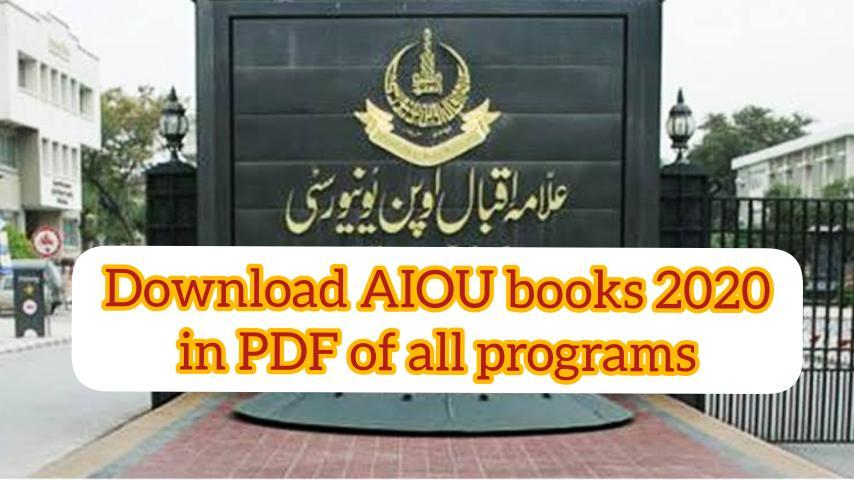Download-AIOU-Books-2020-In-PDF-Of-All-Programs