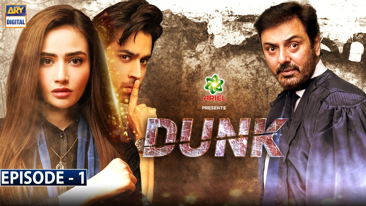 Dunk-Episode-1-by-Ary-Digital-23rd-December-2020