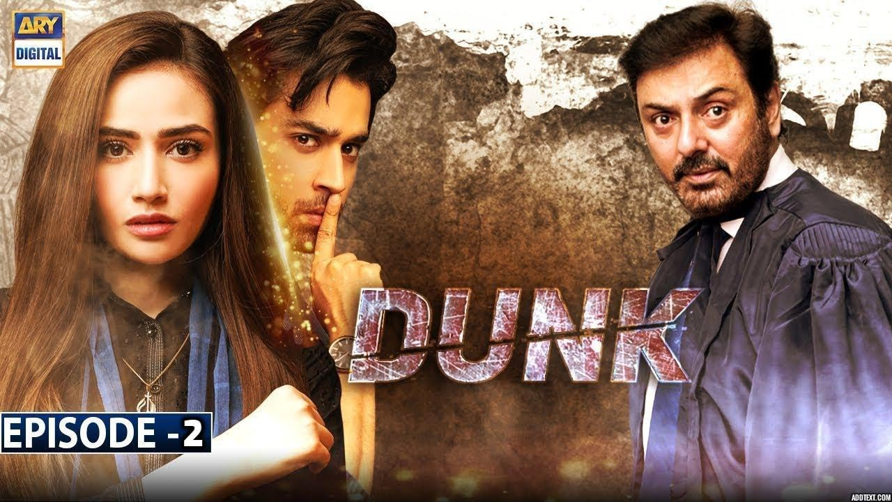 Dunk-Episode-2