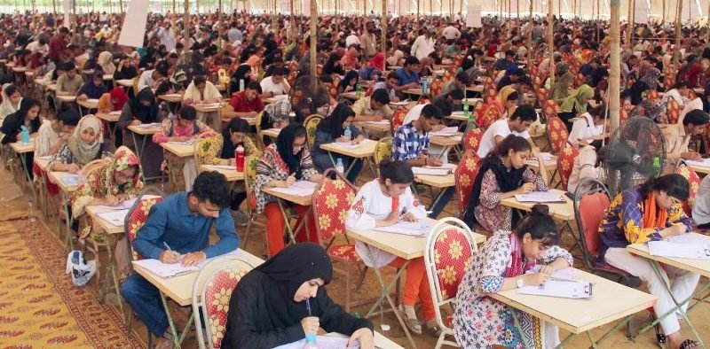 FPSC-Announces-CSS-Exams-Date-Sheet-2021