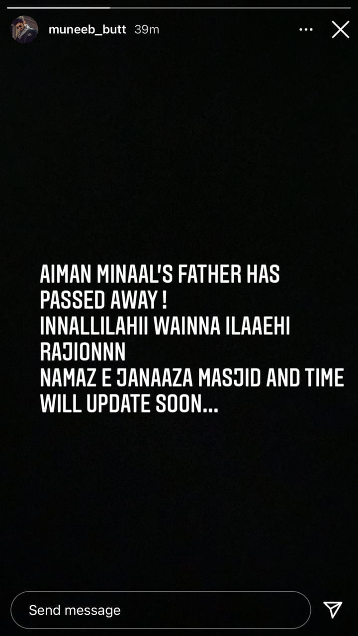 Minal Khan And Aiman Khan Father Passed away