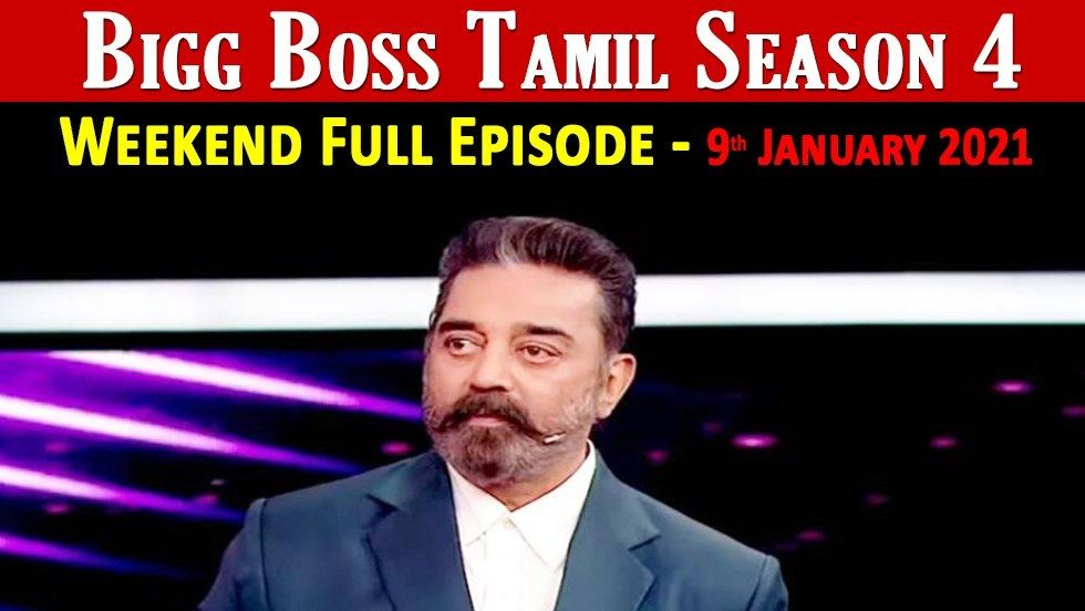 Bigg Boss 4 Tamil Ep 98 – 9th January 2021
