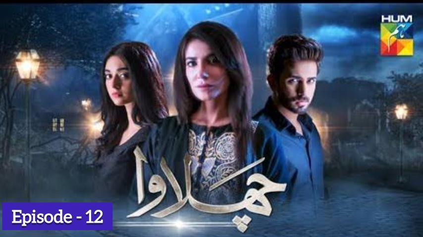 Chalawa-Episode-12-_-23-January-2021