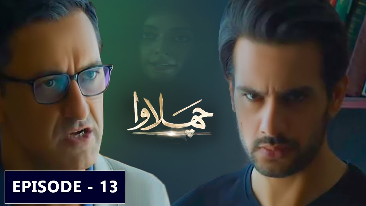 Chalawa Episode 13 _ 31st January 2021