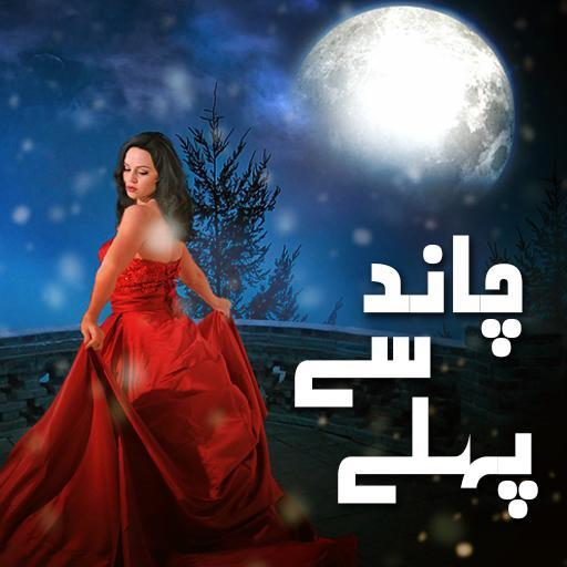 Chand Se Pehle By Umera Ahmad Free Download