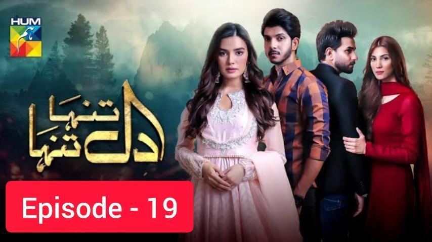 Dil-Tanha-Tanha-Episode-19-by-HUM-TV