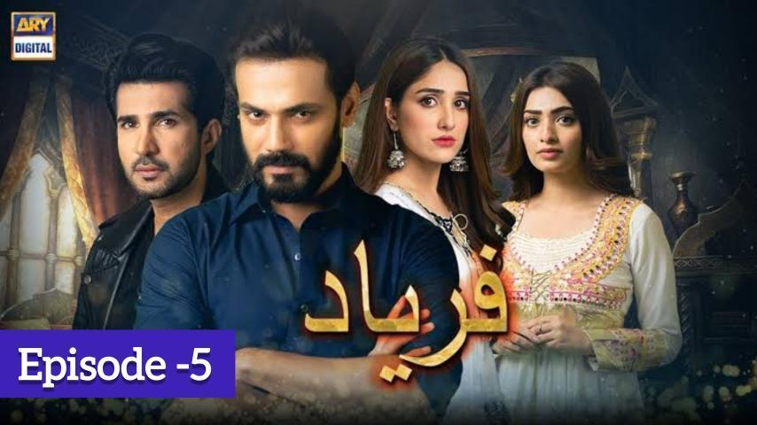 Faryaad-Episode-22-_-22nd-January-2021