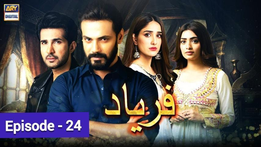 Faryaad-Episode-24-_-24nd-January-2021