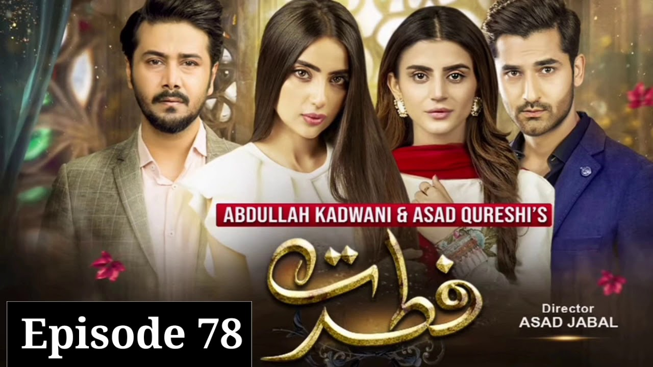 Fitrat Drama Ep 78 _ 12th January 2021