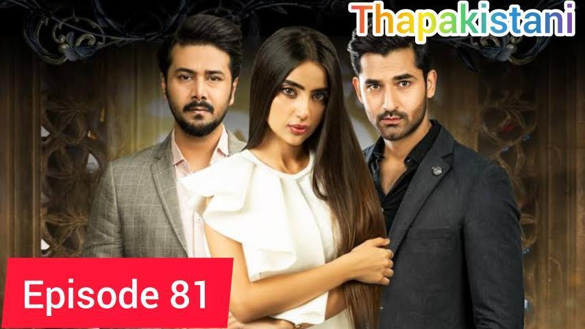 Fitrat-Episode-81-_-15th-January-2021-_-HAR-PAL-GEO