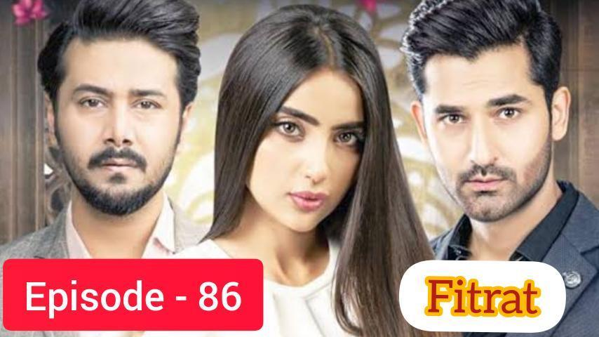 Fitrat-Episode-86-–-22nd-January-2021