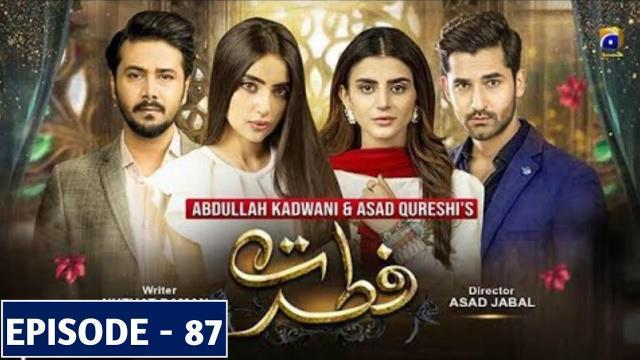 Fitrat-Episode-87-–-23rd-January-2021