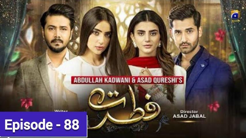Fitrat Episode 88– 24th January 2021