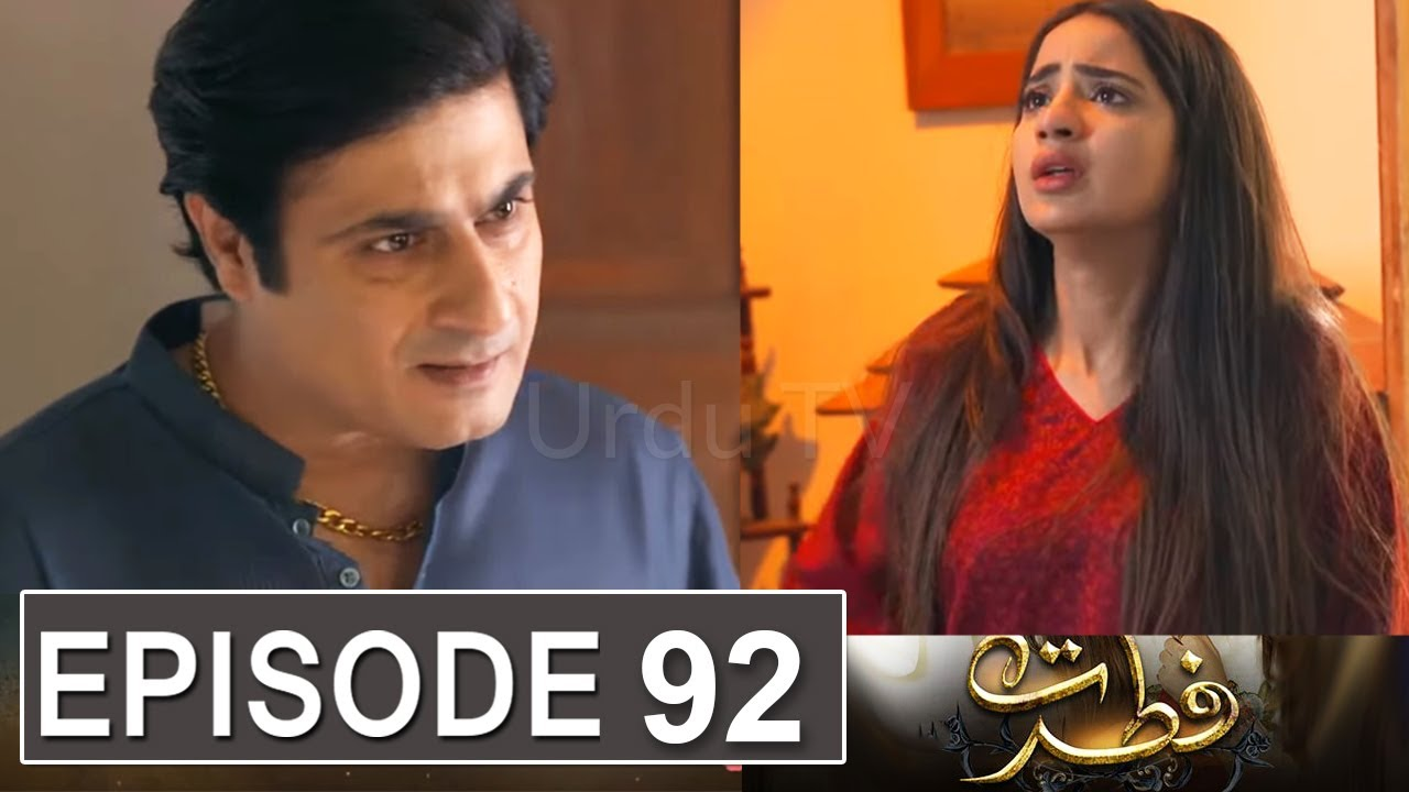Fitrat Episode 92 – 29th January 2021