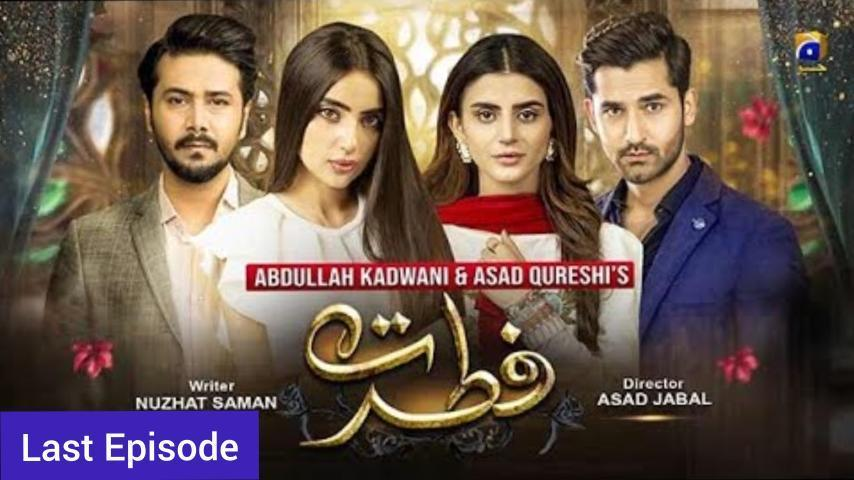Fitrat Last Episode _ 30th January 2021