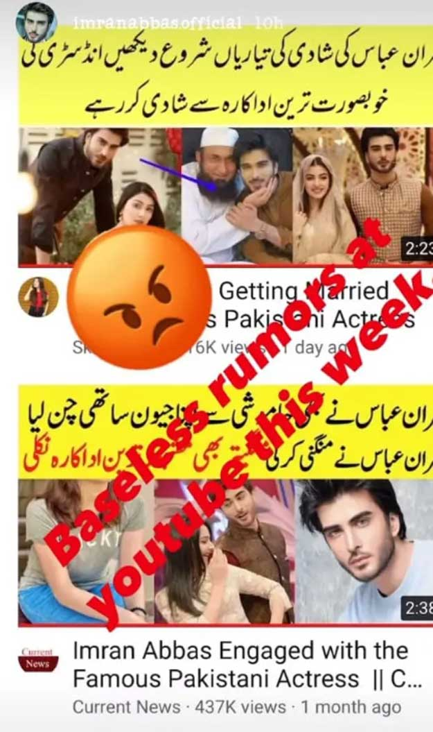 Imran-Abbas-disperse-rumors-of-engagement-to-Alizeh-Shah-3