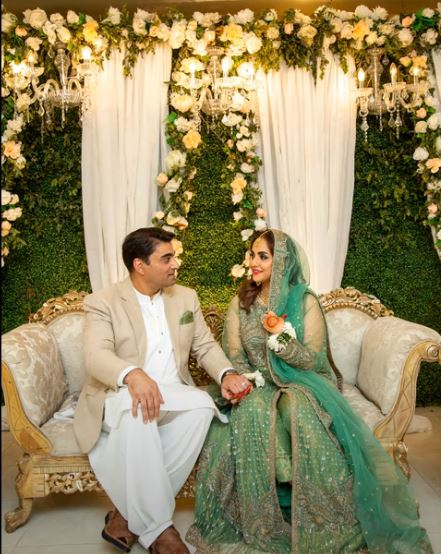 Nadia Khan's Wedding Pictures And Videos
