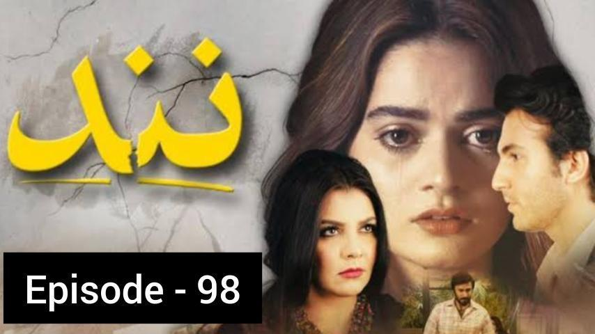 Nand-Episode-98-19th-January-2021