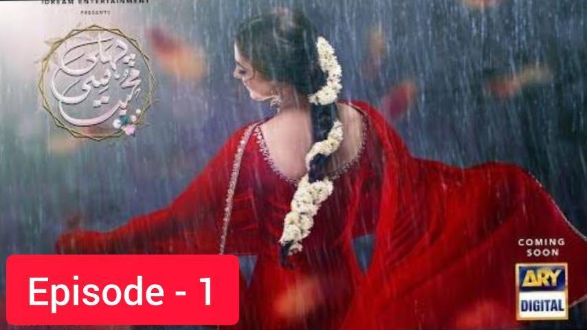 Pehli-Si-Mohabbat-Drama-Episode-1-–-23rd-January-2021-–-Ary-Digital