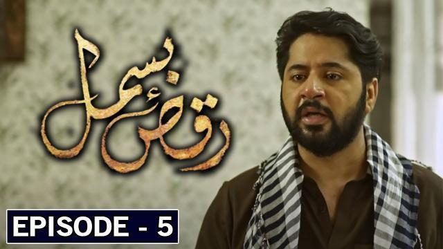 Raqs-e-Bismil-Episode-5-_-22nd-January-2021