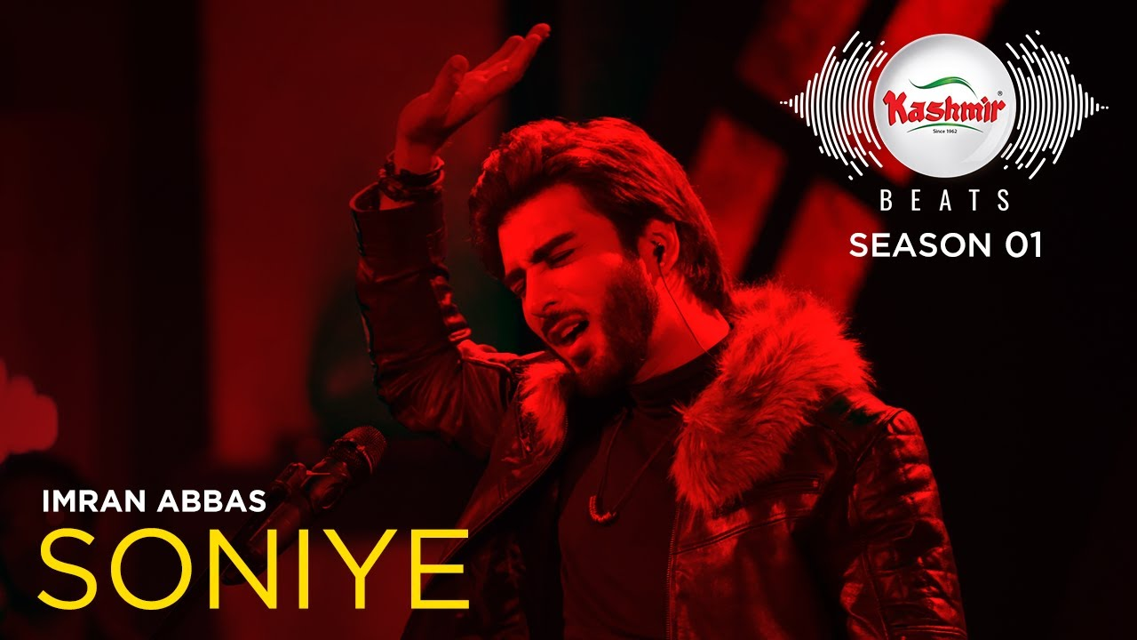 Soniye-Song-by-Imran-Abbas-Lyrics