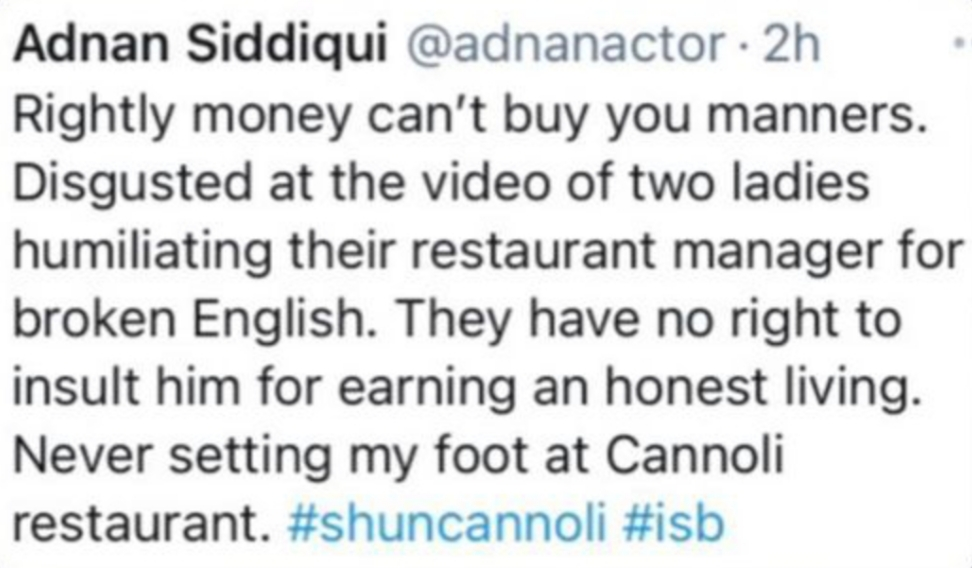 Video From Islamabad Café Going Viral