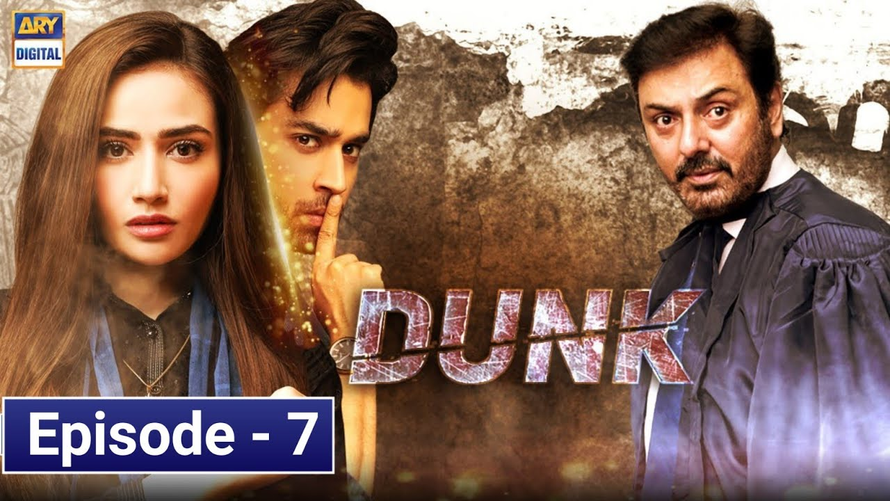 Dunk Episode 7 _ Ary Digital