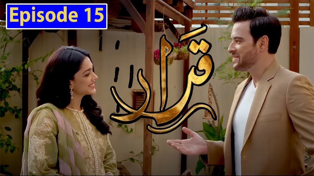 Qarar Episode 15 – 14th February 2021