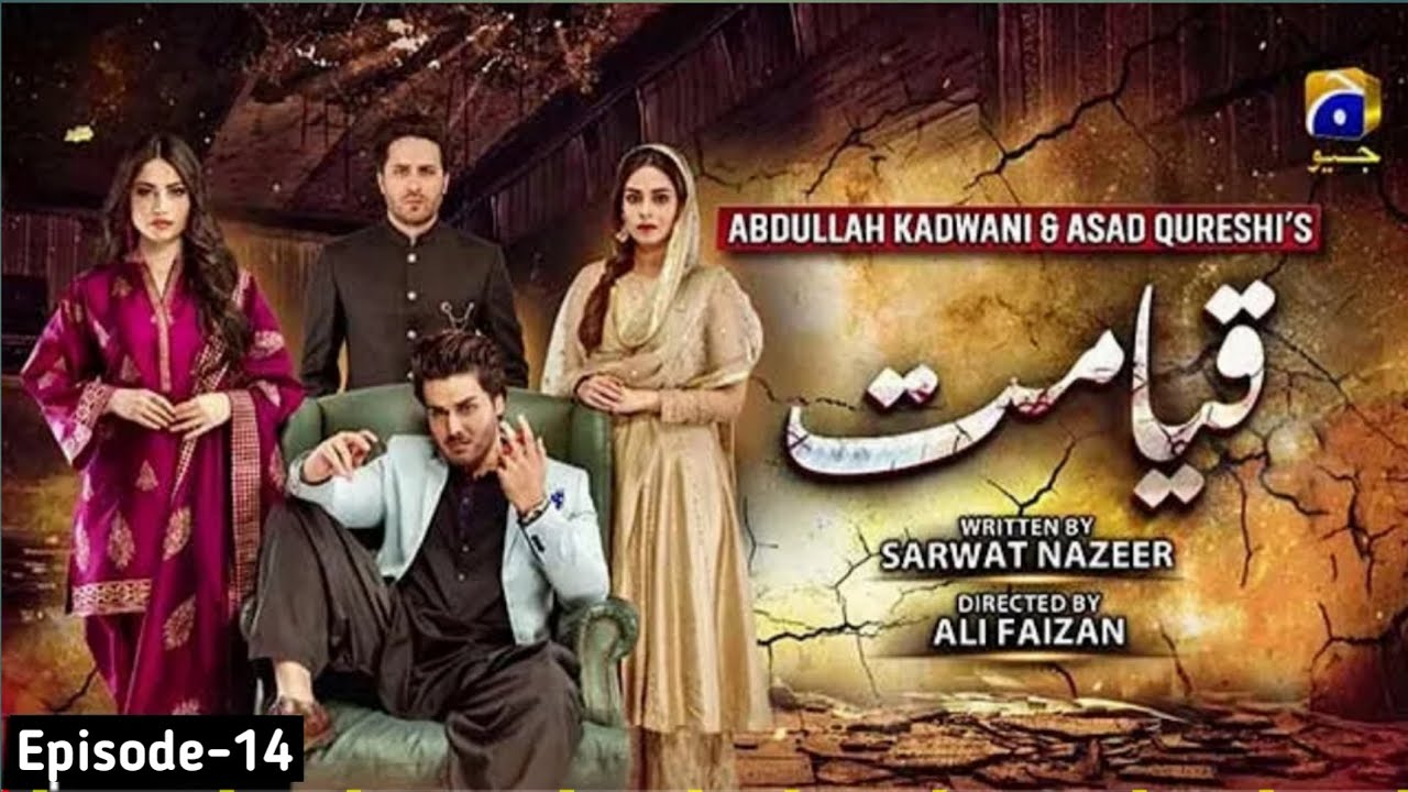 Qayamat-Drama-Episode-14-–-Geo-Entertainment