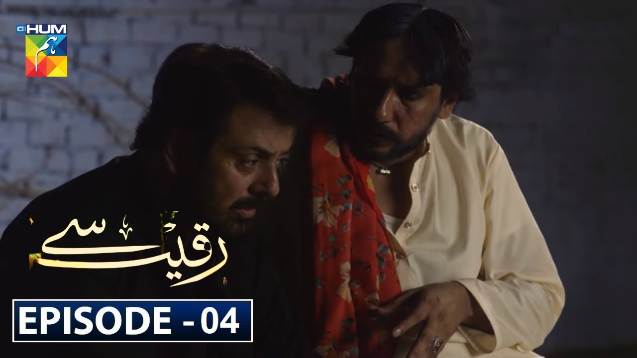 Raqeeb Se Episode 4 _ 10th February 2021
