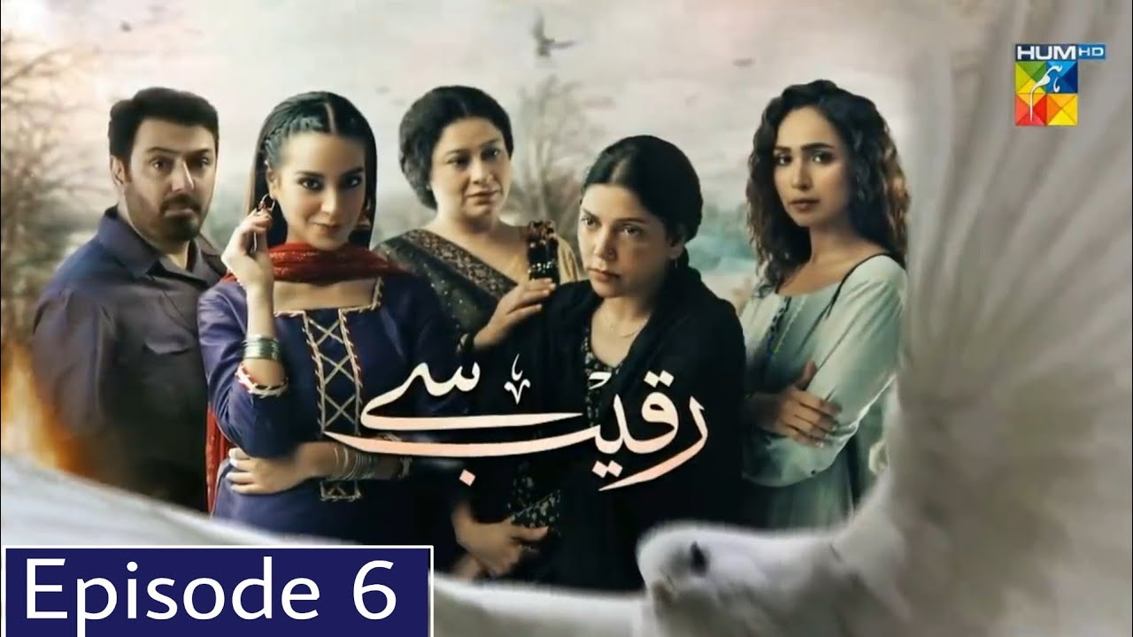 Raqeeb-Se-Episode-6-_-24th-February-2021