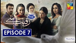 Raqeeb-Se-Episode-7-–-3-March-2021
