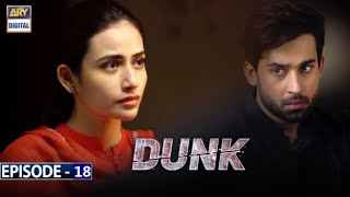 Dunk-Episode-18-_-21-April-2021
