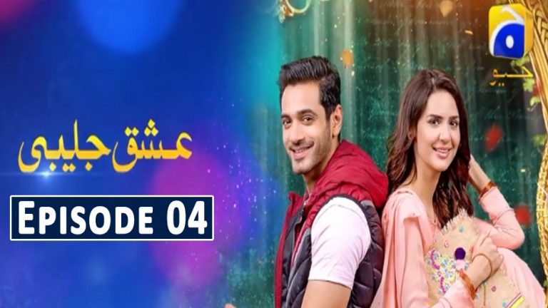 Ishq-Jalebi-Episode-4