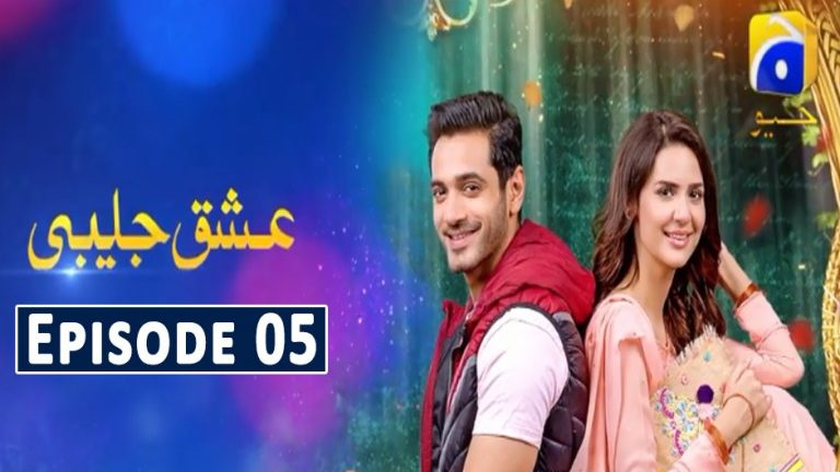 Ishq Jalebi Episode 5