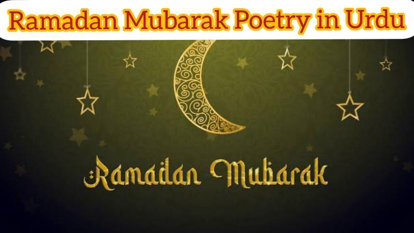 Ramzan-Mubarak-Poerty-in-Urdu