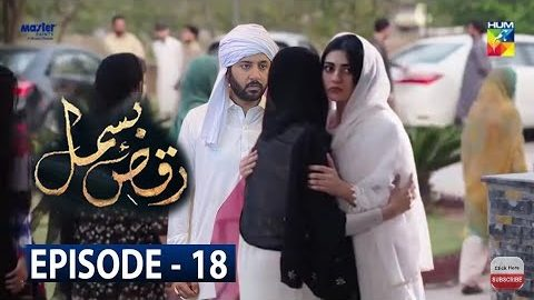 Raqs-e-Bismil-Episode-18-_-23rd-April-2021