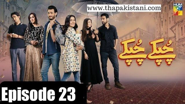Chupke-Chupke-Episode-23-_-6-May-2021-1