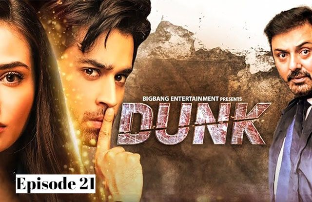 Dunk-Episode-21-_-12th-May-2021-1