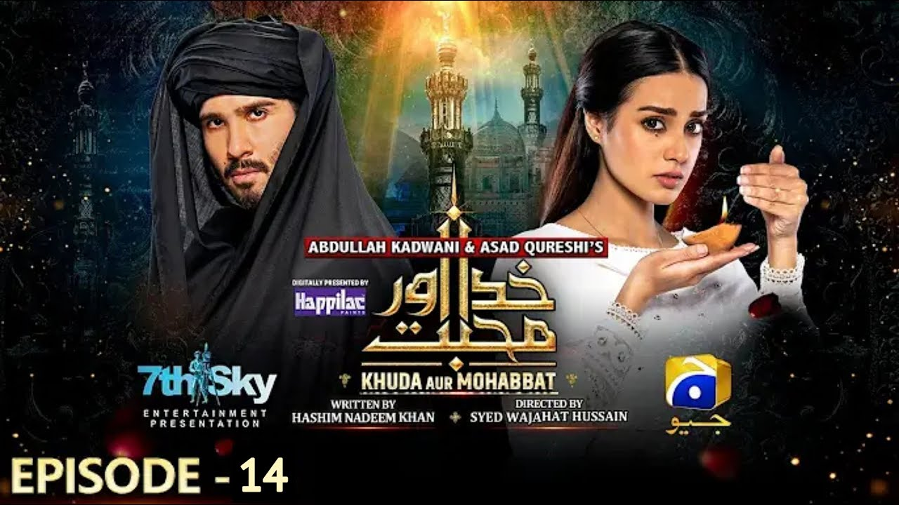 Khuda-Aur-Mohabbat-Season-3-Episode-14
