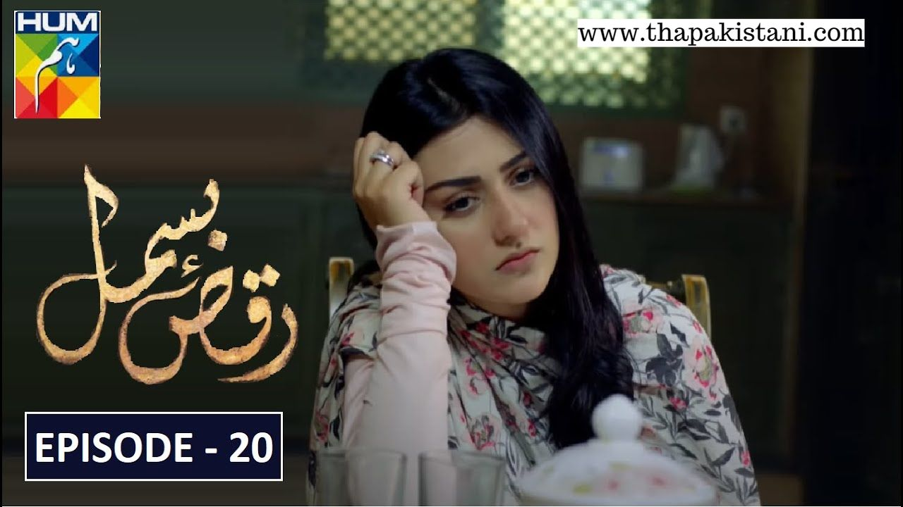 Raqs-e-Bismil-Episode-20-_-7th-May-2021-1
