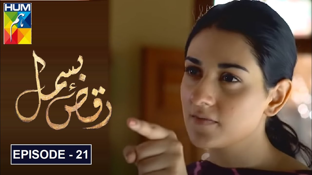 Raqs-e-Bismil-Episode-21-_-14th-May-2021